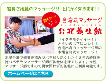 link_10